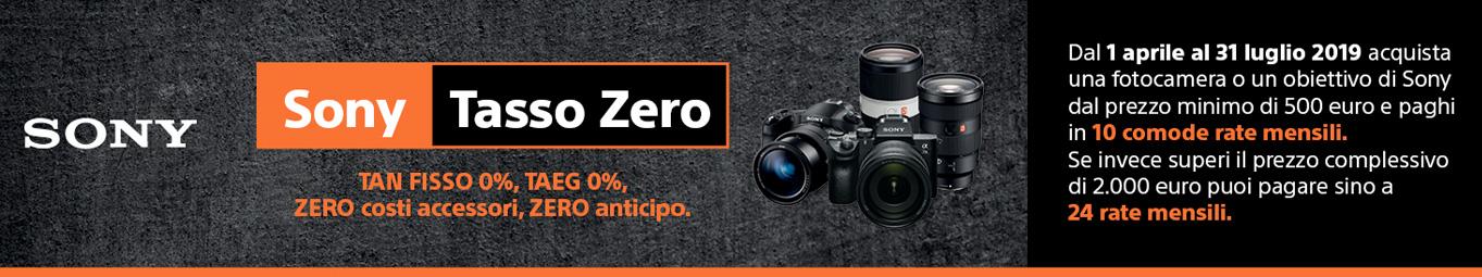 SonyTasso Zero