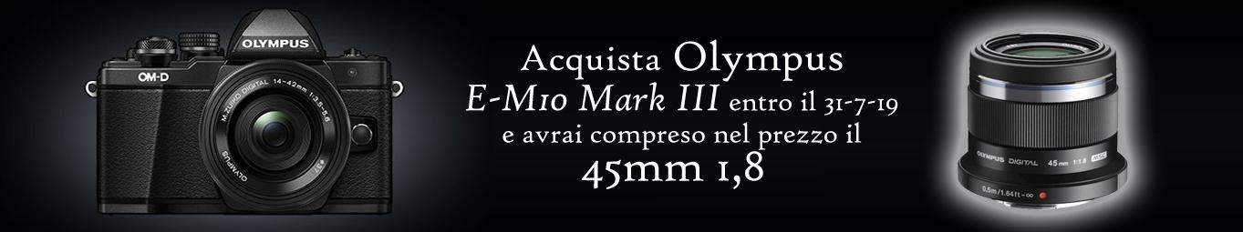OlympusPromo Lens
