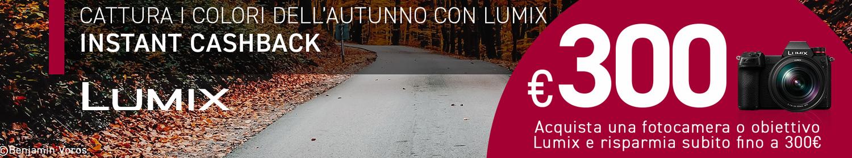 LumixPromo autunno